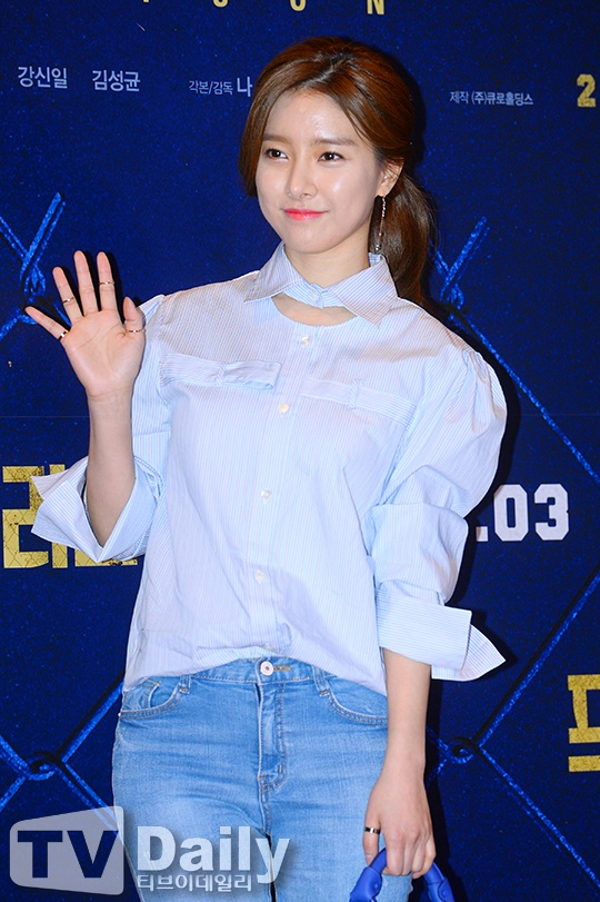 'Nang Chao' Kim So Eun noi bat tren tham do hinh anh 3