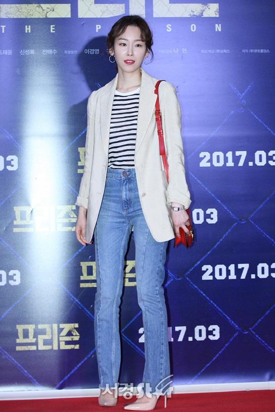 'Nang Chao' Kim So Eun noi bat tren tham do hinh anh 6