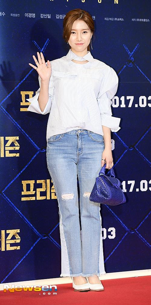 'Nang Chao' Kim So Eun noi bat tren tham do hinh anh 1