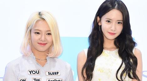 Yoona va Hyoyeon (SNSD) ruc rich khoi dong solo hinh anh