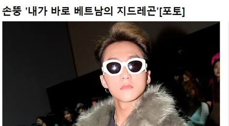 Bao Han viet Son Tung M-TP tu nhan la G-Dragon cua Viet Nam hinh anh
