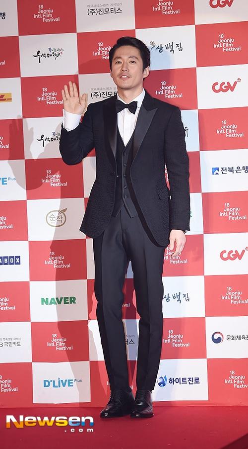 Ha Ji Won tren tham do anh 8