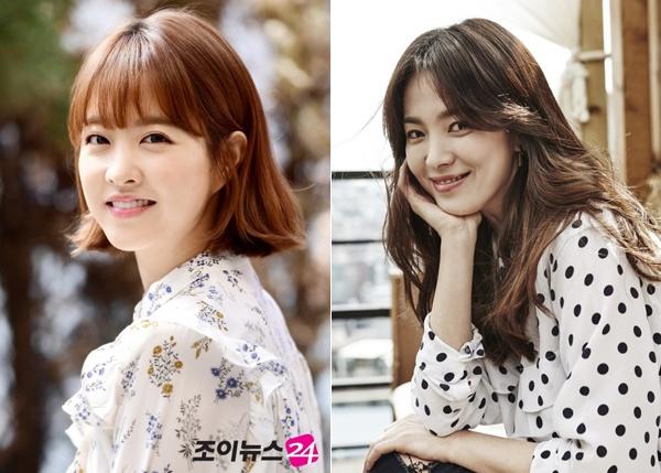 Park Bo Young khiem ton khi duoc so sanh voi Song Hye Kyo hinh anh 2