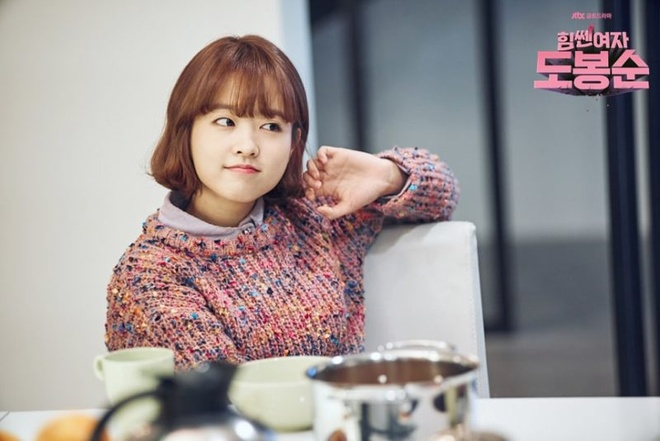 Park Bo Young khiem ton khi duoc so sanh voi Song Hye Kyo hinh anh 1