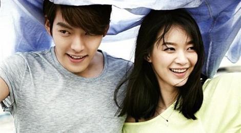 Shin Min Ah len tieng khi ban trai Kim Woo Bin bi ung thu vom hong hinh anh