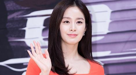 Kim Tae Hee chua nghi viec de duong thai hinh anh