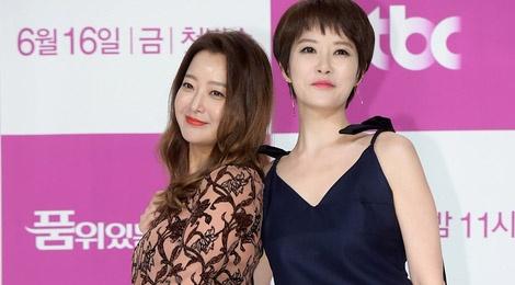 Kim Hee Sun kin dao ben ban dien goi cam hinh anh