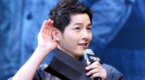 Song Joong Ki xuat hien tuoi tan sau ky nghi voi Song Hye Kyo hinh anh