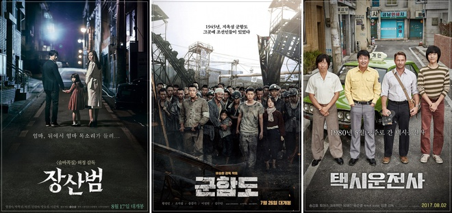 Phim kinh di Han Quoc - dac san mua he dang tan lui hinh anh 2