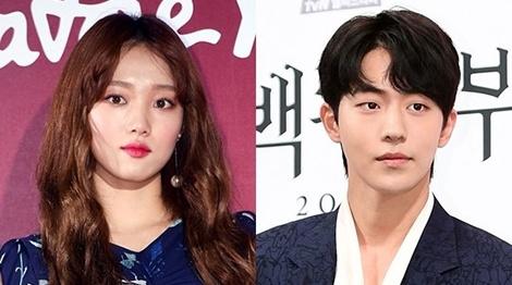 'Thuy than' Nam Joo Hyuk chia tay ban gai sau 4 thang cong khai hen ho hinh anh