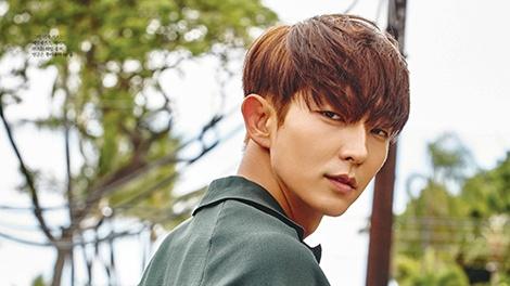 Lee Jun Ki nam trong 'danh sach den' cua chinh phu Han Quoc hinh anh