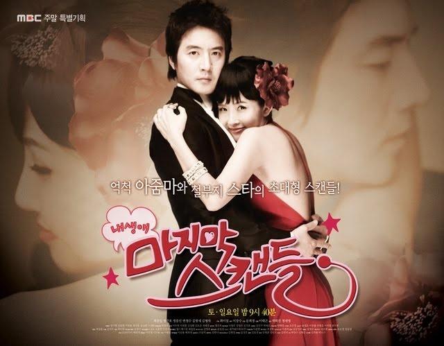 Nhung vai dien kho quen cua nu dien vien qua co Choi Jin Sil hinh anh 8