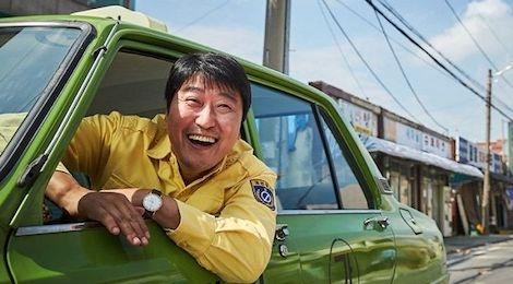 10 phim dien anh Han xuat sac nhat nam 2017 hinh anh
