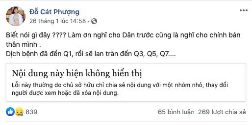 Cat Phuong: 'Toi da sai, se truc tiep gap So TT&TT de giai quyet' hinh anh 2 cp.jpg