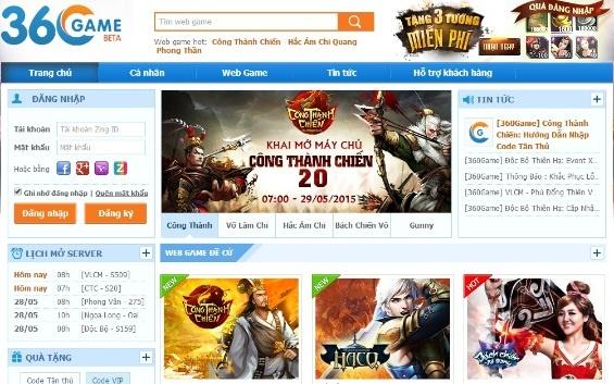 360Game - Cổng game đông nhất Việt Nam (theo xếp hạng của Alexa).