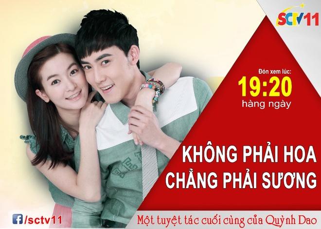 Dan sao hoi tu trong tac pham cuoi cung cua Quynh Dao hinh anh 1 Trailer: https://vimeo.com/130164552.