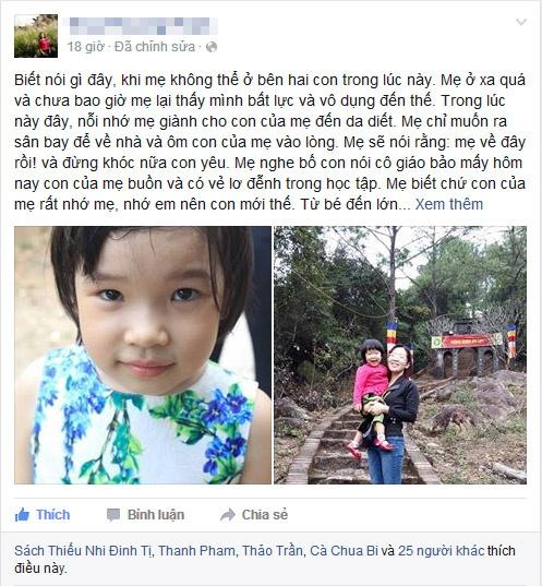 Ca si Thai Thuy Linh chia se niem tu hao ve con hinh anh 3