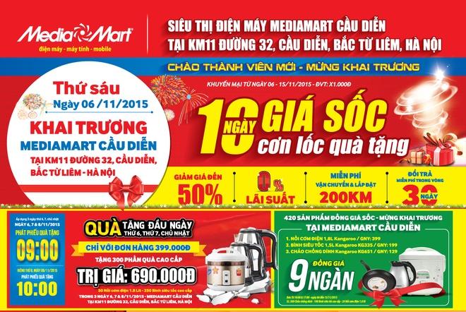 Media Mart khai truong sieu thi dien may thu 19 hinh anh 2