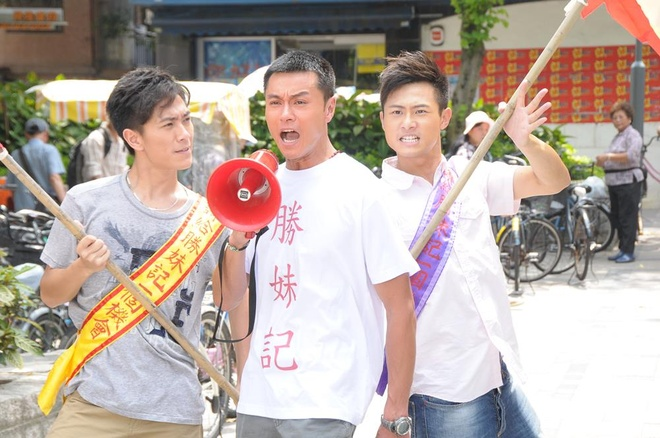 'Bai bien tinh yeu' - moi quan he tay tu gay can tren SCTV9 hinh anh 2
