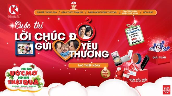 Goi y qua tang Giang sinh handmade cho nguoi ay hinh anh 4 Website www.nhanuocmonhanthatqua.vn giúp bạn tạo thiệp điện tử độc đáo gửi tặng cho người ấy mùa Giáng sinh.