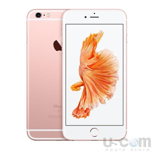 Dia chi mua iPhone gia re tai Ha Noi hinh anh 2