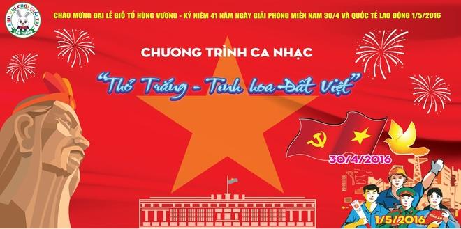 Khu vui choi Tho Trang chao don le hoi 30/4 - 1/5 hinh anh 3