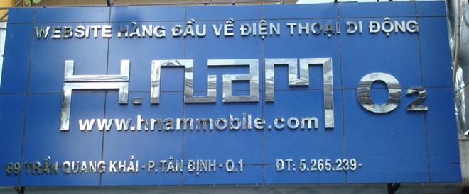 Hnam Mobile - 10 nam mot chang duong hinh anh 1