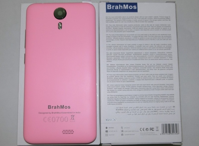 4 uu diem cua smartphone An Do BrahMos hinh anh 5