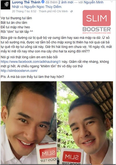 Sim Booster,  giam can anh 2