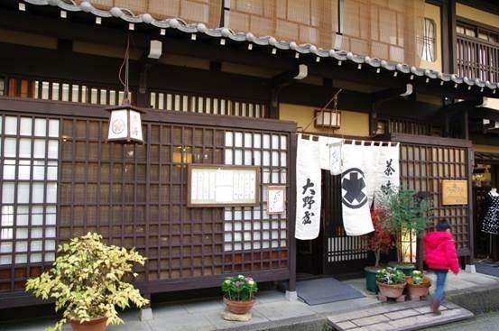 Gifu,  du lich Nhat Ban anh 3