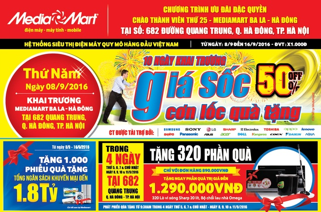 MediaMart khai truong sieu thi dien may thu 25 tai Ha Noi hinh anh 2