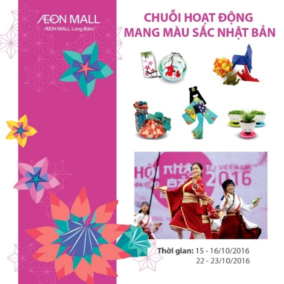 Aeon Mall Long Bien,  sinh nhat 1 tuoi anh 1