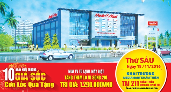 MediaMart Kham Thien anh 1