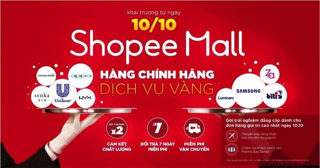 Shopee chinh thuc ra mat Shopee Mall tu ngay 10/10 hinh anh 2