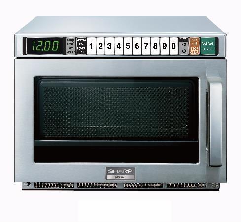 Sharp R-7500- VN: Lo vi song cong suat 1.900W, ham nong do an nhanh hinh anh 3