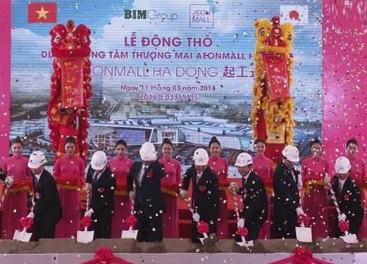BIM Group mo rong thi truong dau tu tai Ha Noi hinh anh