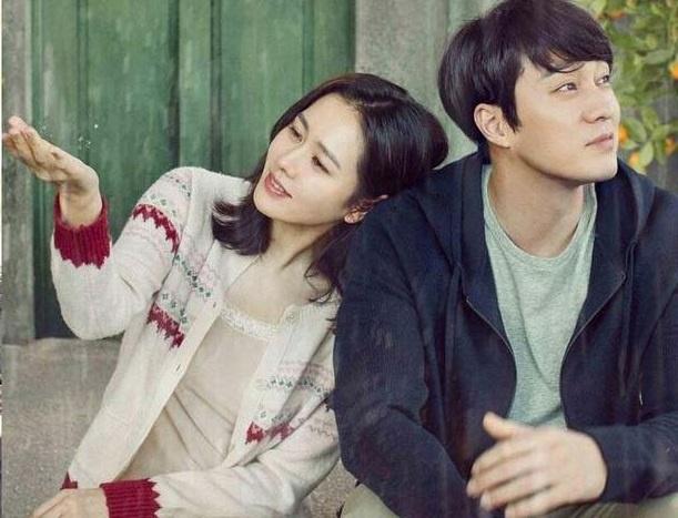 'Va em se den': Ban tinh ca cua So Ji Sub va Son Ye Jin hinh anh
