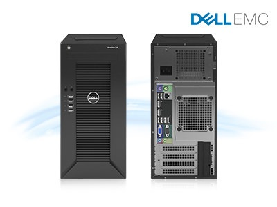 Bo ba may chu Dell EMC Poweredge ly tuong cho doanh nghiep hinh anh 3