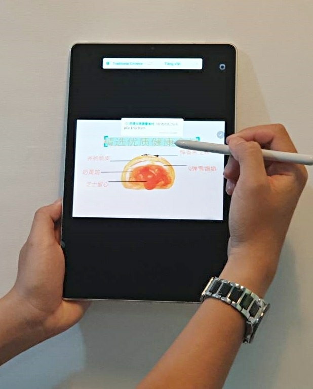Galaxy Tab S4 - mau tablet thich hop cho nguoi khoi nghiep hinh anh 1