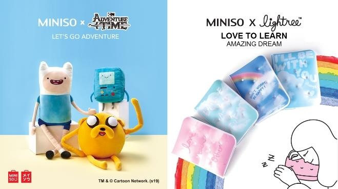 Miniso anh 1
