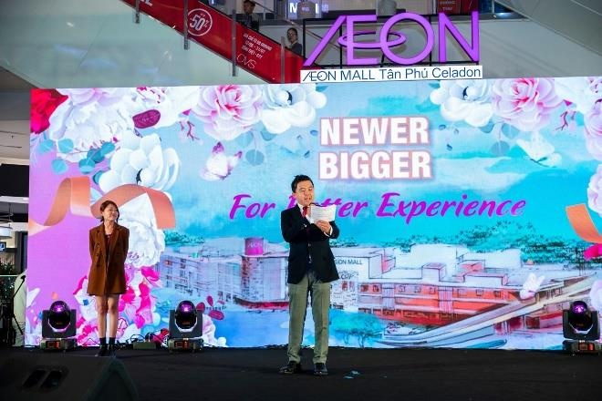 AEON Mall anh 3