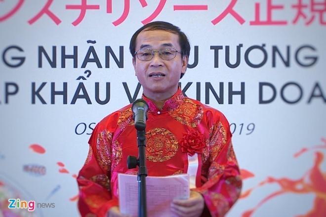 Tuong ot Chin-Su chinh thuc gia nhap thi truong tieu dung Nhat Ban hinh anh 3