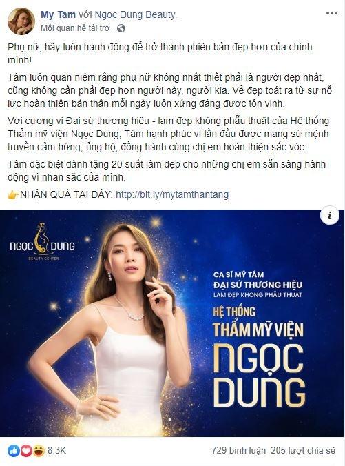 My Tam tung bo anh than thai danh dau lan dau lam dai su tham my vien hinh anh 1 image001_6.jpg