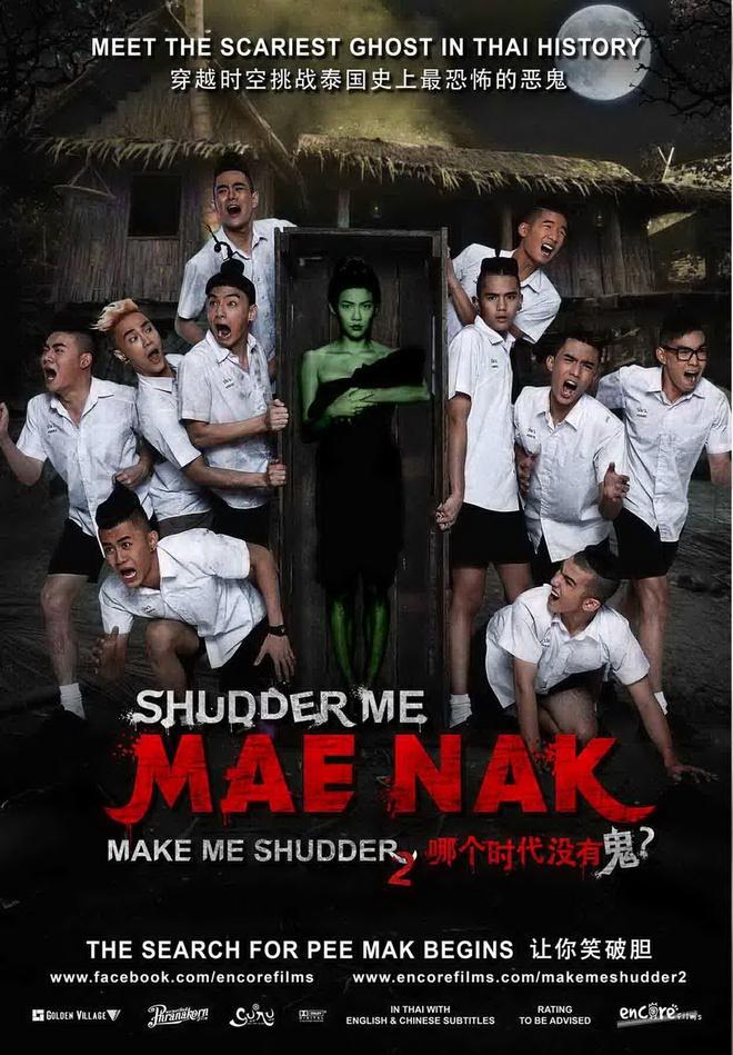 Nhieu bom tan Hollywood dung phim ma Thai o rap Viet thang 6 hinh anh 9