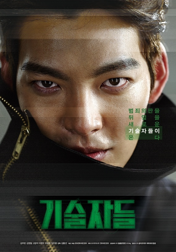 Rap chieu Viet thang 1: Son Tung M-TP thach thuc tat ca hinh anh 3