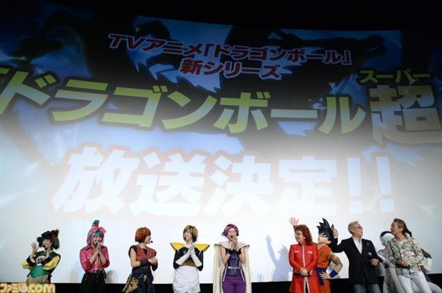 '7 vien ngoc rong' tro lai song truyen hinh sau gan 20 nam hinh anh 1 Hình ảnh tại buổi họp báo công bố Dragon Ball Super.
