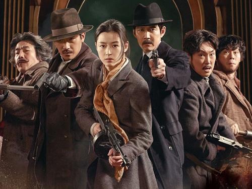 Bom tan cua Jeon Ji Hyun thong tri phong ve Han thang 7 hinh anh