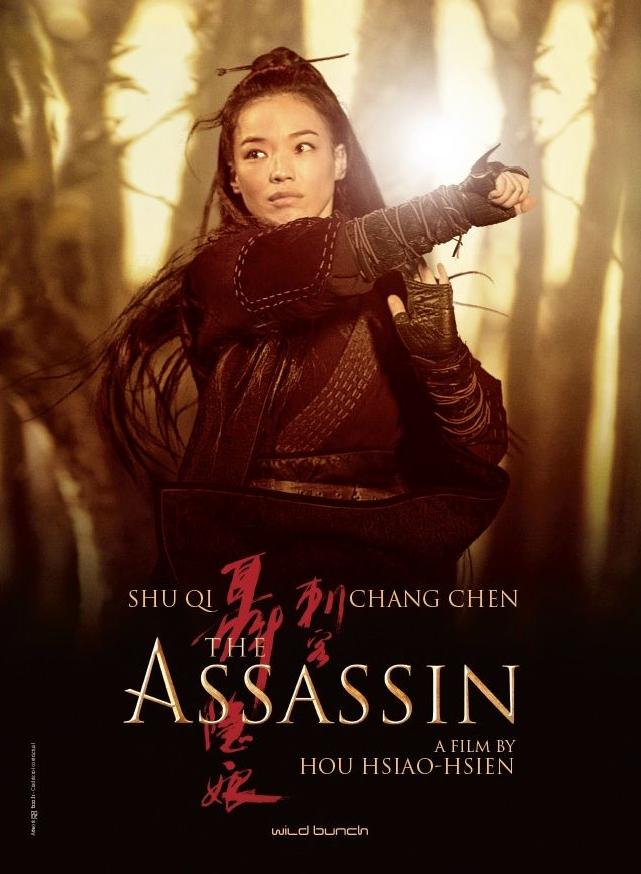 Phim kiem hiep cua Thu Ky duoc chon de tranh giai Oscar hinh anh 1