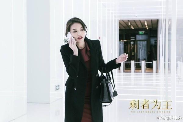 Banh Vu Yen lam tinh tre cua Thu Ky trong phim moi hinh anh 2