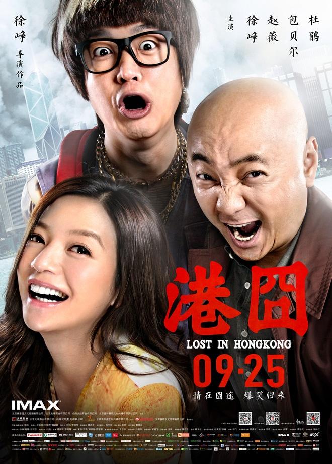 Phim hai cua Trieu Vy gay sot tai Trung Quoc hinh anh 1